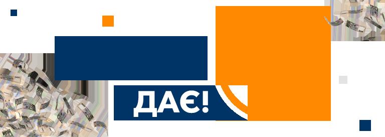 Онлайн кредит на карточку vam-groshi.com.ua