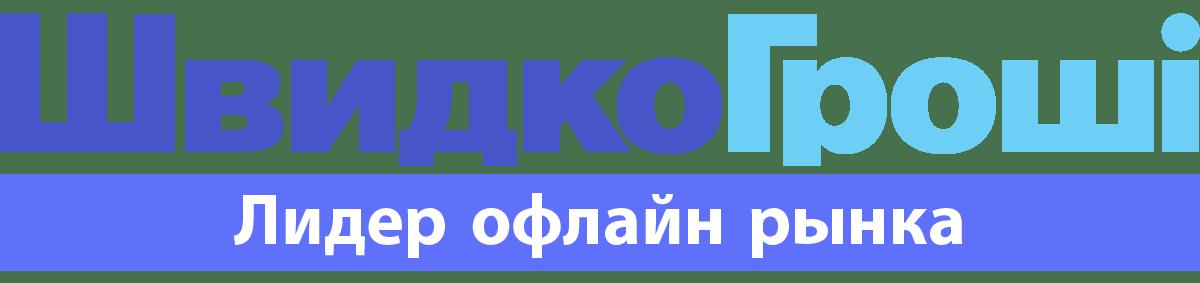 кредит онлайн на банковскую карту украина vam-groshi.com.ua
